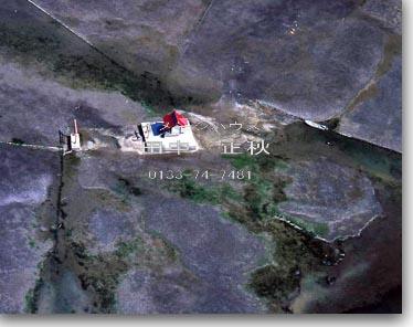 厚岸湖 牡蠣島 厚岸町
