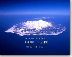 利尻島の冬